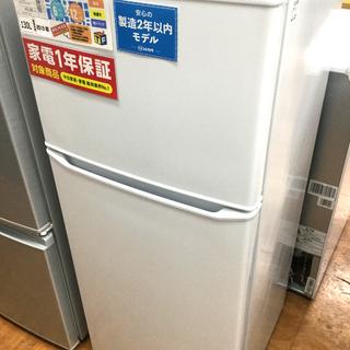 1年保証つき!Haier(ハイアール) 2ドア冷蔵庫 JR-N...