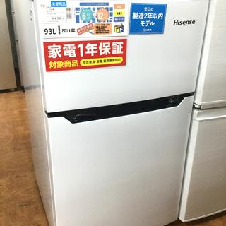 1年保証つき!Hisense(ハイセンス) 2ドア冷蔵庫 HR...