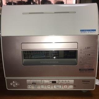 家庭用食器洗い乾燥機をお譲りします