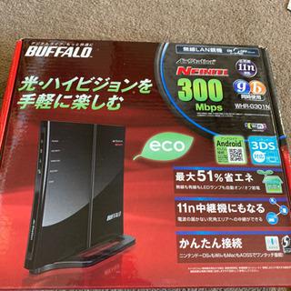 バッファロー WiFi  WHR-G301N
