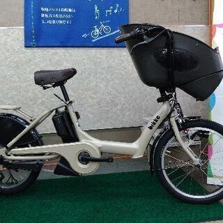 ブリヂストン子供乗せ電動自転車 ビッケポーラーe レトログレージ...