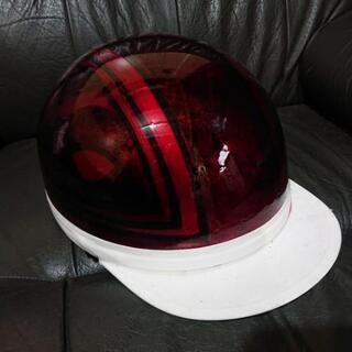 半キャプ  ヘルメット  ラップ塗装キャンディーレッド