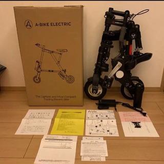 A-bike electric 折り畳み電動アシスト自転車