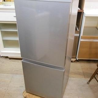 AQUA 2ドア 冷凍冷蔵庫 AQR-13H 2019年製 中古品