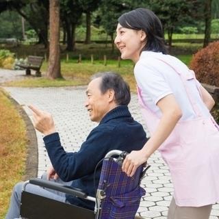 ◆越谷市◆介護福祉士1,700円、初任者1,600円★マイカー通...