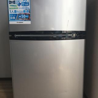 【エスキュービズム】2ドア冷凍/冷蔵庫2017年製