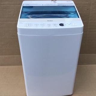 <美品>ハイアール・全自動洗濯機・4.5kg・JW–C45