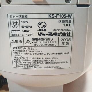 シャープ 炊飯器 KS-F105-W 2005年製 5合炊き - 家電