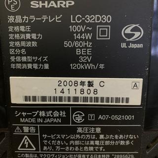 テレビ1000円(一時停止中)