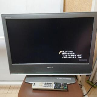 ジャンクテレビ(SONY KDL-23S2000)