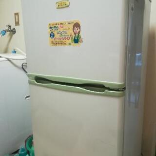 2ドア冷蔵庫 無料で差し上げます‼️