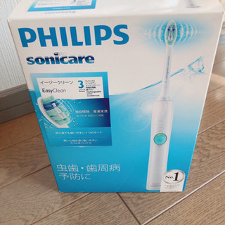 電動歯ブラシ 美品 未使用