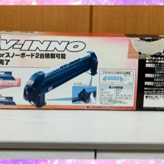 RV-INNO スキー スノボ アタッチメント