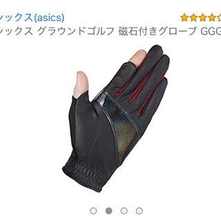 グランドゴルフ手袋  新品