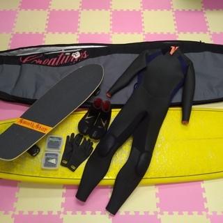 サーフィンセット 初心者用 ファンボード スケボー付き