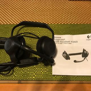 Logicool USBヘッドセットH360