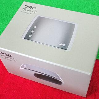 札幌市 BREO iPalm2 BRP-3000/H 指を揉んで...