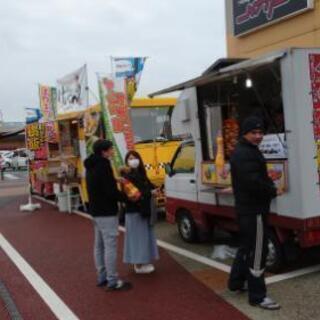 3月29日(日)  フレスポ稲毛 フリーマーケット開催