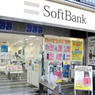 携帯スタッフ 日給10000円〜(昇給有)