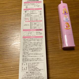 3歳からのハピカ子供用電動歯ブラシ(新品)+本体(中古)