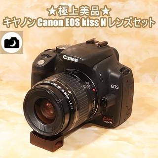 ★極上美品★キヤノン Canon EOS kiss N レンズセット