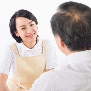 ◆越谷市、ユニット特養◆介護福祉士1,700円、初任者1,600...
