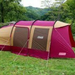限定品 コールマン トンネル型テント