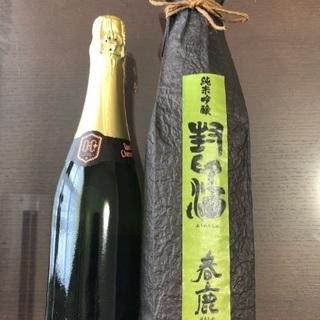 未開封の日本酒・スパークリングワイン