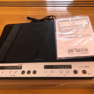 アイリスオオヤマ 2口IH 100V