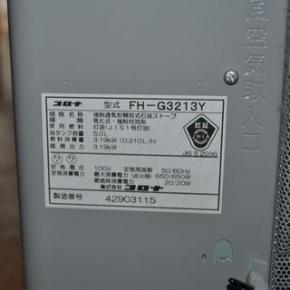 石油ファンヒーター CORONA FH-G3213Y(S)