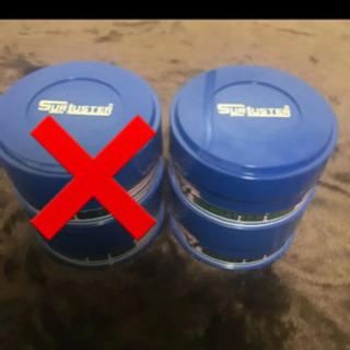 【新品 未使用】シュアラスター   ワックス  2点セット