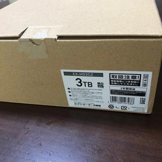 未使用 テレビ録画&PC用外付けHDD(3TB) I・O DAT...