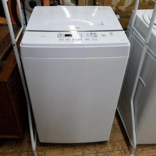 ⑭美品 全自動洗濯機(税込み)