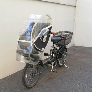 4月末迄引き取りにきてくださる方へ 電動自転車 チャイルドシート...
