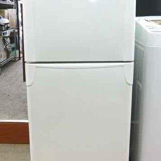 札幌 120L 2009年製 2ドア冷蔵庫 東芝 新生活 新社会...