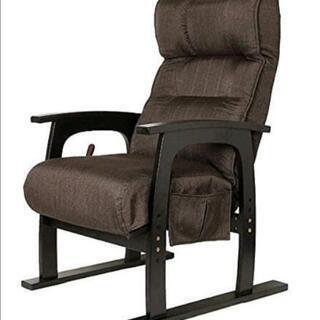 高座椅子 レバー式 リクライニング (値下げしました)の画像