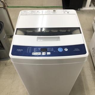 【リサイクルショップどりーむ荒田店】837 洗濯機 AQUA ア...