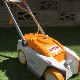 RYOBIの芝刈り機