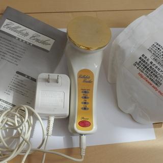 セルライト用超音波機器 セルライトクラッシャー