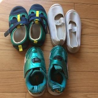 子供靴  17〜18