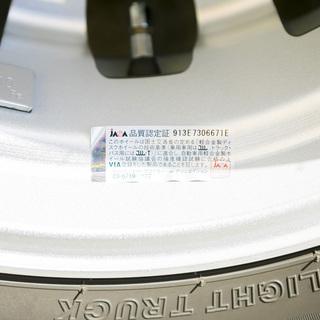 N-VANのタイヤ4本セット(ホイール付き)(美品) - 売ります・あげます