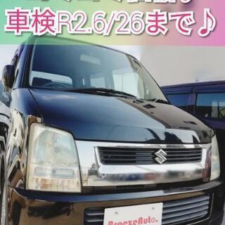 ワゴンR LTD◆検R2.6/26◆ETC/Tチェーン◆コミコミ...
