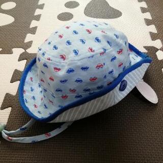 新品 ベビーハット 帽子 メッシュ 車 ブルー 46cm
