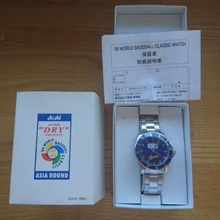 新品 ワールドベースボール 時計