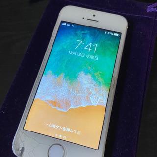 iPhone5Sシルバー ジャンク品
