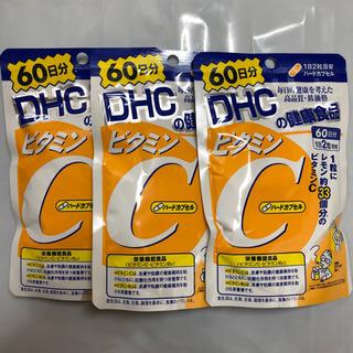 ビタミンC 120粒入り 3袋 新品・未開封 DHC ビタミンB...