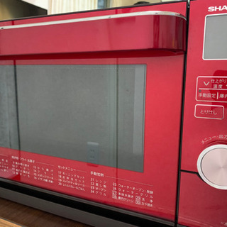 SHARP AX-CA1 ヘルシオ ウォーターオーブン 電子レンジ