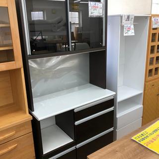 レンジボード 食器棚 キッチン収納 スロークローザー(幅97)