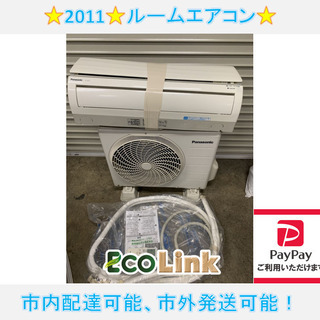 y721☆ Panasonic 2011年 CS-J221C-W...