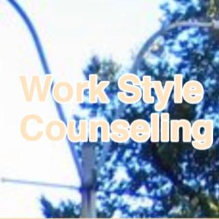 やりたいこと、働き方、考え方の悩みなど